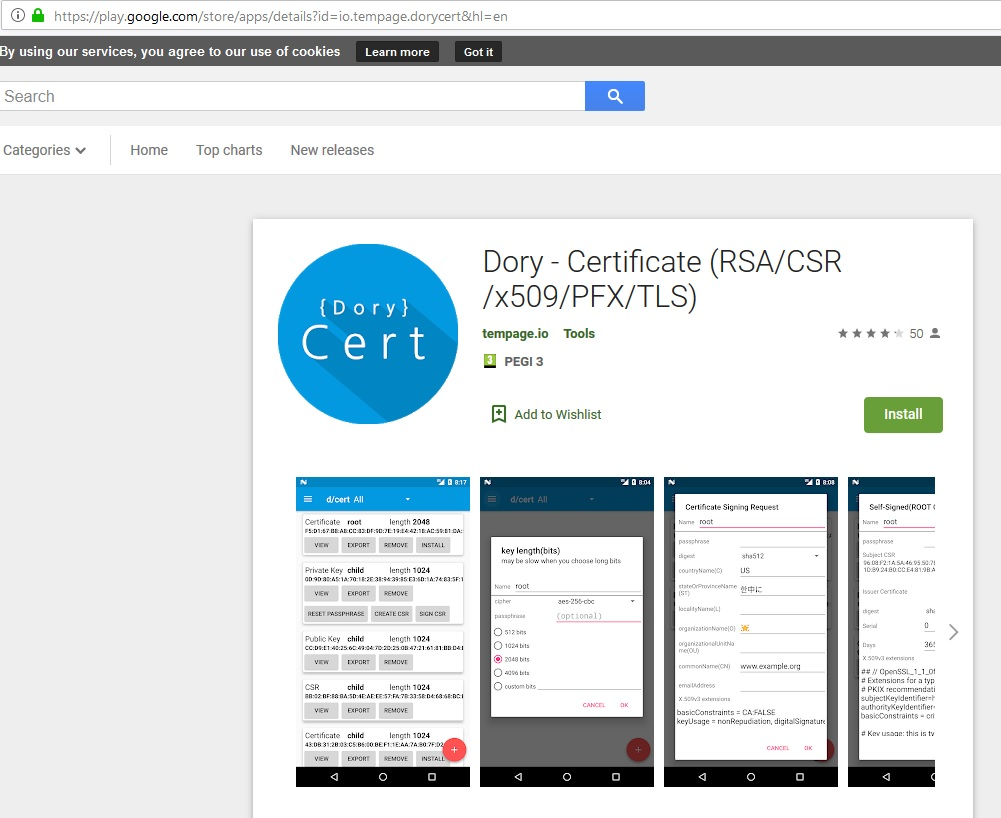 The Dory - Cert application for Android